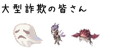 kuji_11.jpg