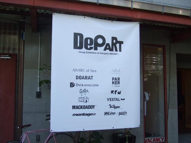 Depart 2011 10 002