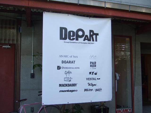 Depart 2011 10 001