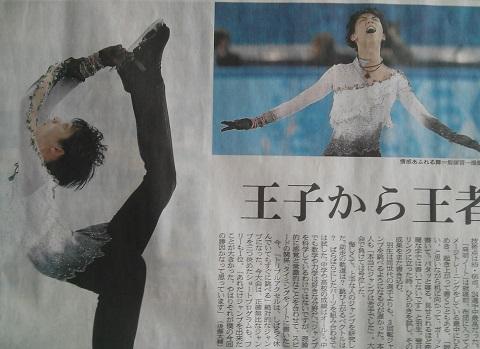 sochi11.jpg