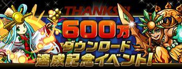 600man_R.jpg