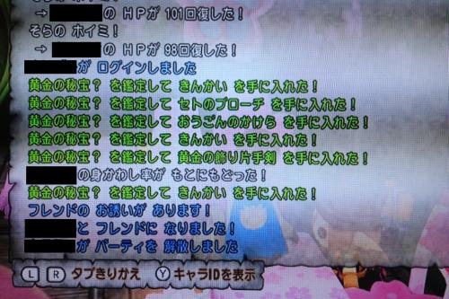 IMG_2528.jpg