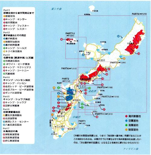 地図沖縄米軍基地