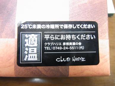 2290_20111201180826.jpg