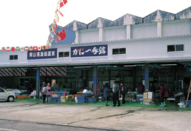 kaniichiban.jpg