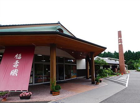 kasumi_tsuru3.jpg