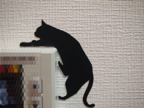 shi-ru.jpg