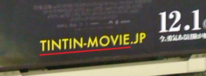 TINTIN-MOVIE.jpg