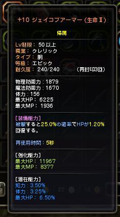 gd_seimei