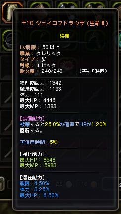 gd_seimei02