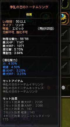 ring_yami