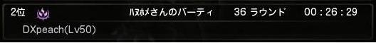 dr_rank_daiti.jpg