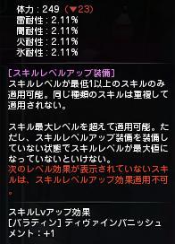 gikou_01.jpg