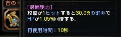 kanikouka_seimei.jpg