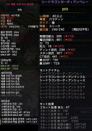 new_sd.jpg