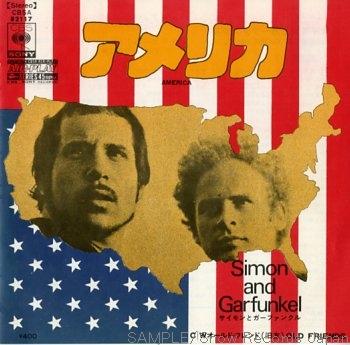 SG America