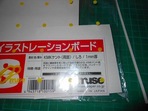 DSCN1107.jpg