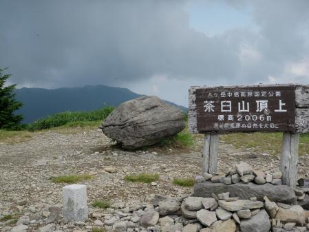 120727美ヶ原 (55)s