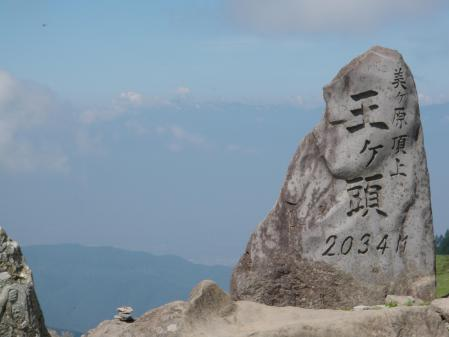 120727美ヶ原 (29)s