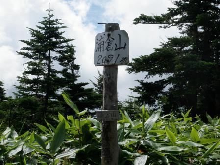 120826浦倉山s