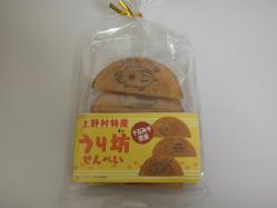 120823お菓子s