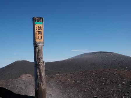 121016浅間山 (63)s