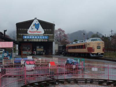 20120414碓氷鉄道文化村