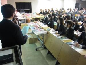 教室はいっぱいになりました