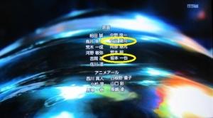 テレフォーマーズアニメーター1