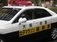 続いて規制車