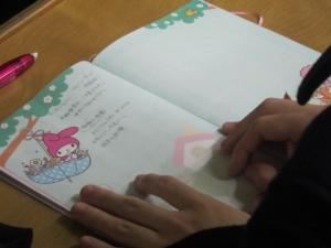 カミオジャパンのノート