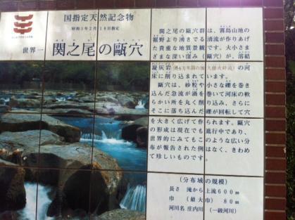 関之尾滝5
