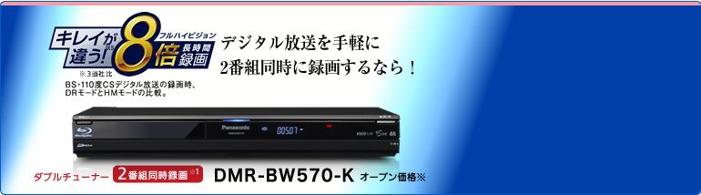 bw570.jpg