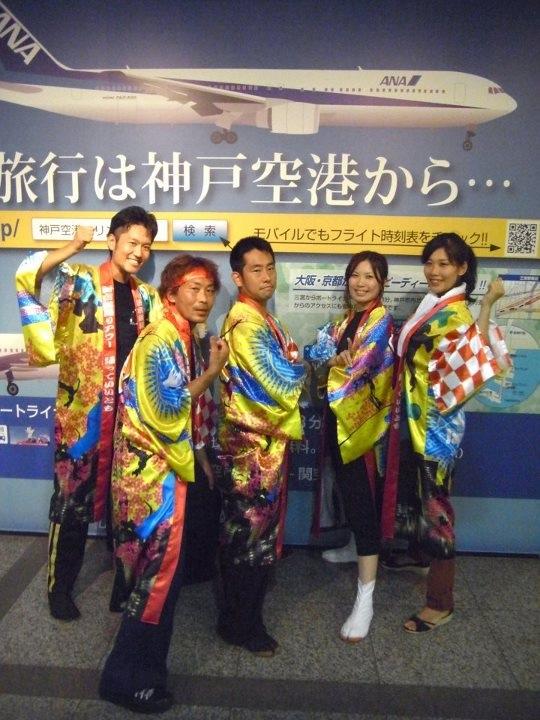 神戸集合写真1