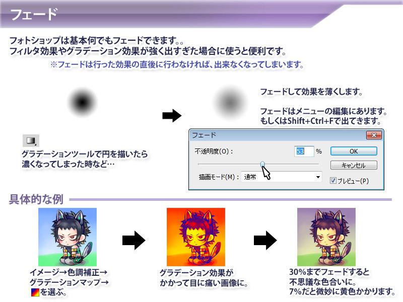 001_20120419190335.jpg