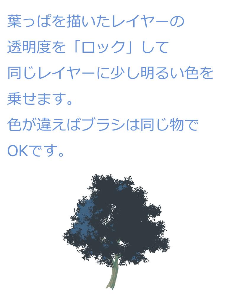 18947761_p07.jpg