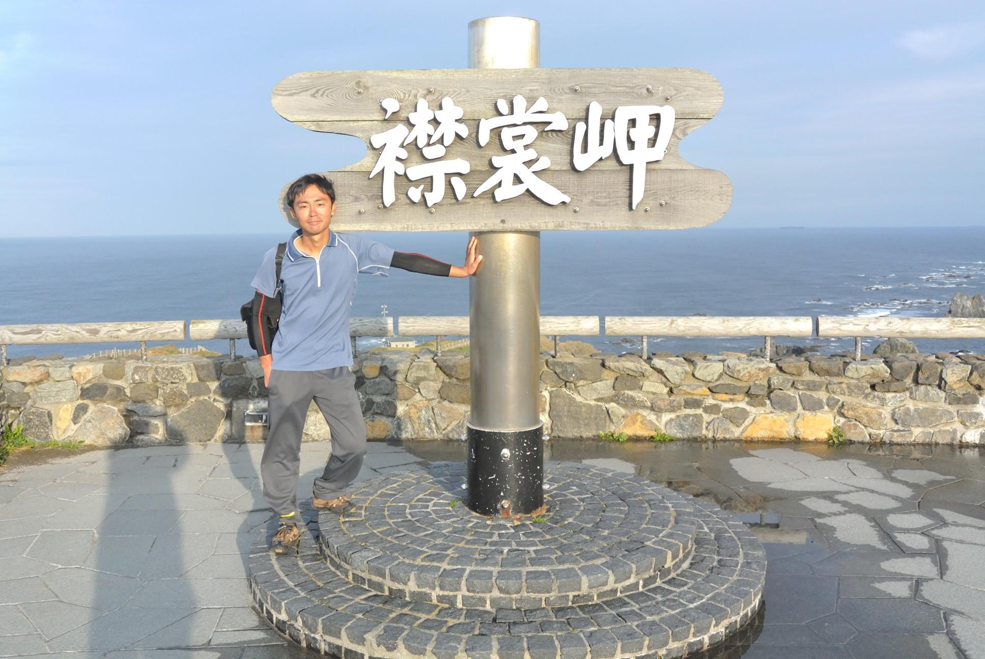 襟裳岬で記念撮影
