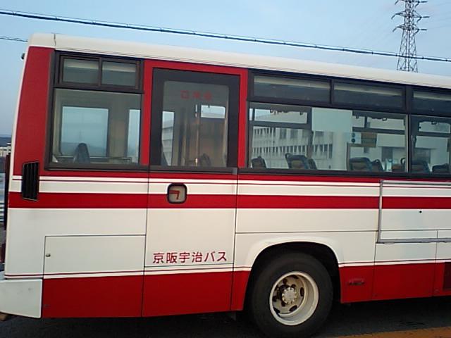 京阪バスの塗装の京阪宇治バス