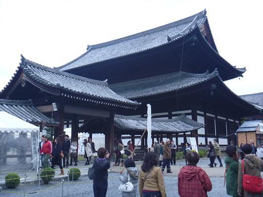 東福寺 (2)