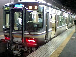 223系5500番台 新快速 園部 京都