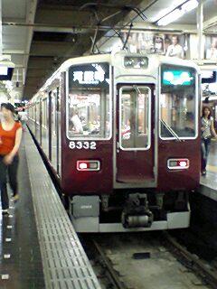 8300 梅田