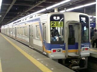 登山電車2000系