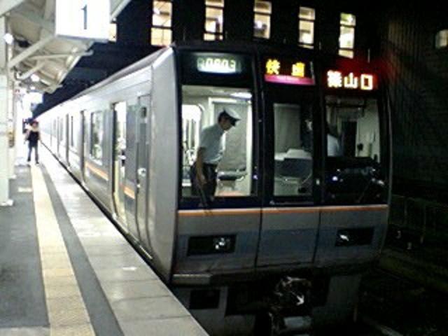 207 快速 篠山口 木津 01