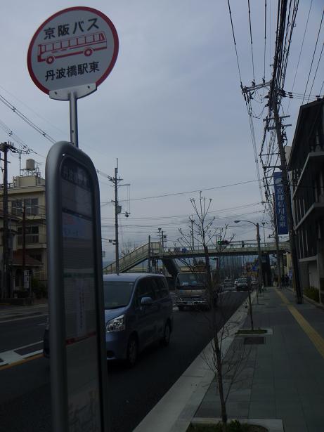 京都橘大学急行線 (1)