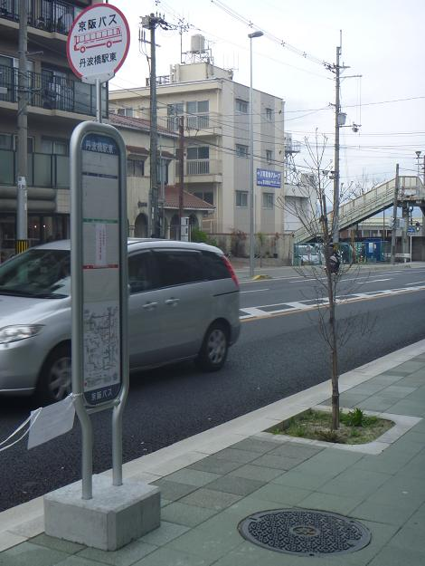 京都橘大学急行線