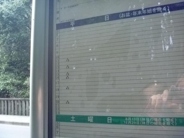 京都橘大学急行線 (7)