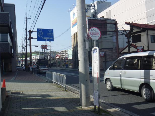 京都橘大学急行線 (10)