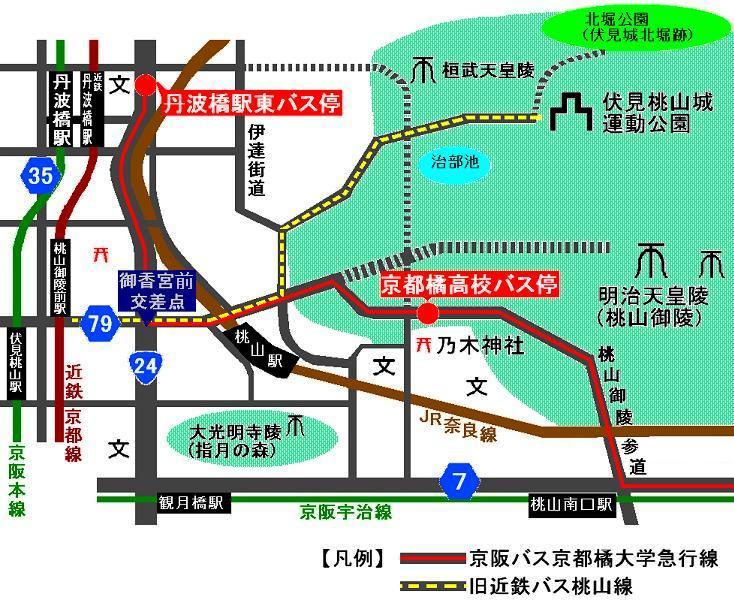 momoyama 75 2