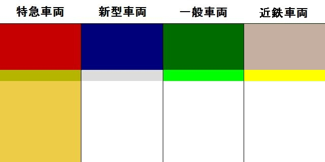 Keihan-colorsample-new.jpg