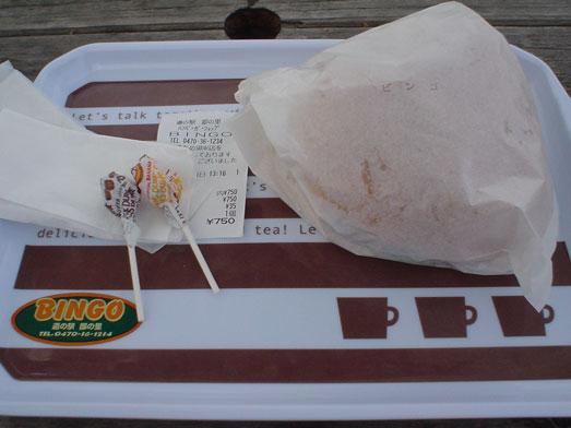 ビンゴバーガーはデカ盛りビッグサイズハンバーガー014